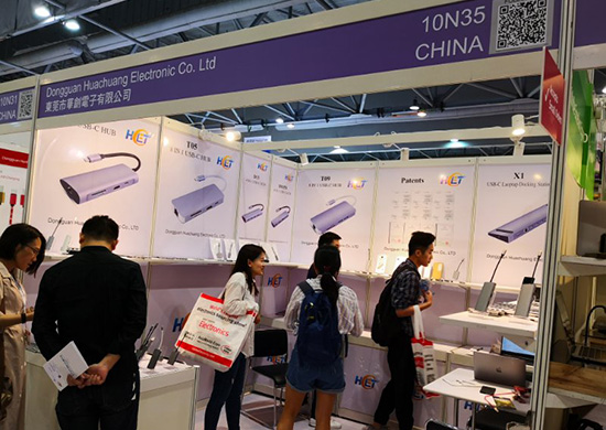 Global Sources Consumer Electronic Show In April at HK